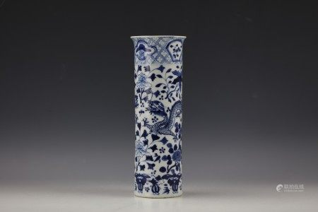 A Chinese Blue and White Gu Vase with Kangxi Mark