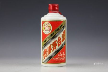 A Bottle of Chinese Kweichow Maotai Distilled Spirits