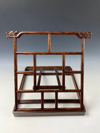 A Carved Chinese Exquisite Huanghuali Book Stand