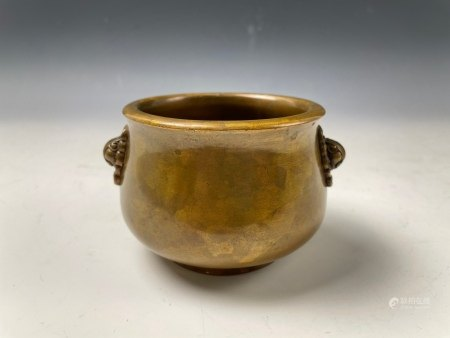 A Chinese Bronze Censer with Mystical Beast Handles and Mark