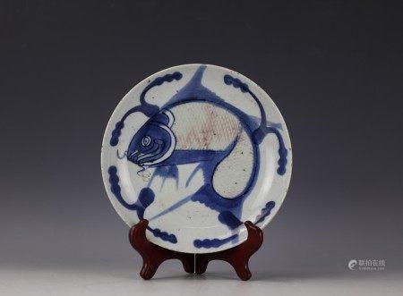 A Chinese Blue Underglaze Red FISH Dish