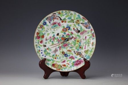 A Chinese Famille Rose FLORAL Dish