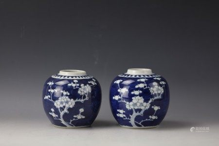 A Pair of Chinese Blue and White 'Prunus' Ginger Jars