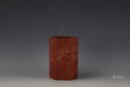 A Chinese Yixing Zisha Hexagonal Incised Brushpot Bitong