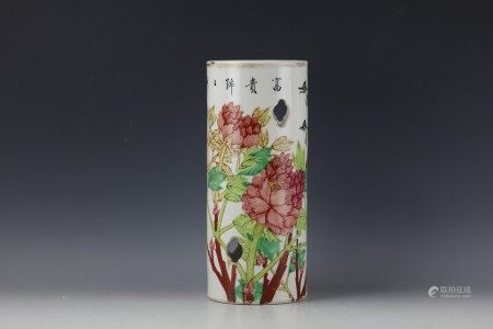 A Chinese Famille Rose Hatstand with Shen De Tang Zhi Mark