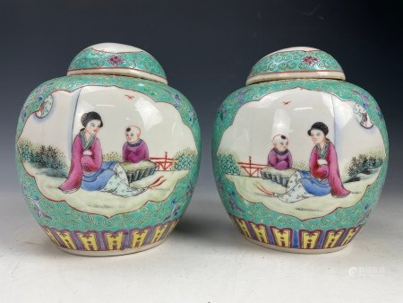 A Pair of Figural Turquoise Famille Rose Jars with Lids