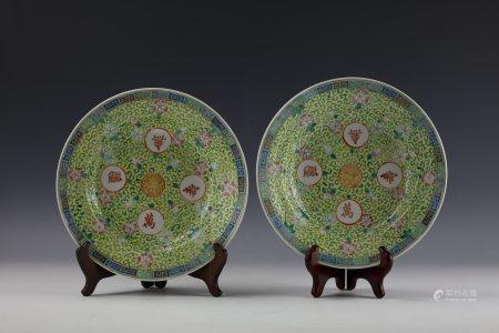 A Pair of Chinese Famille Rose Dishes with Qianlong Mark