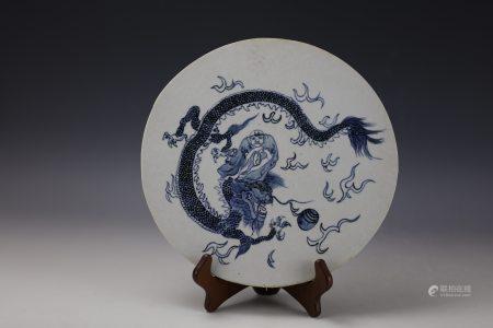 Round Blue and White Porcelain Dragon Plaque