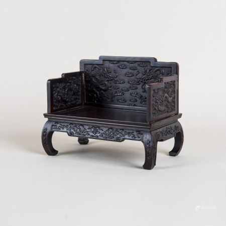 A ZITAN 'DRAGON' LUOHAN-BED-SHAPED INK STAND