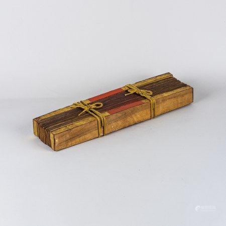 A PATTRA-LEAF BUDDHIST SCRIPTURES, BEIYEJING