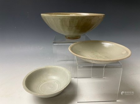 A Fine Example Group of Three Iconic Ceramics