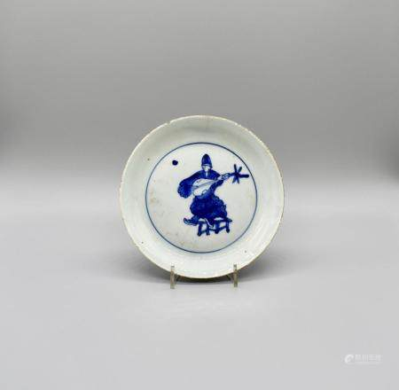 Blue and White Muscian Dish