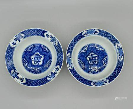 Pair of Blue and White Happiness Bowls