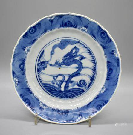 Dragon and Carp Blue and White Dish