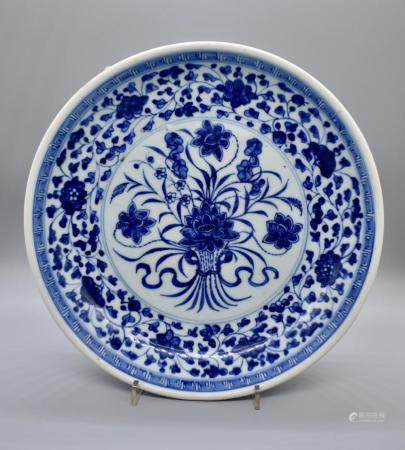Blue and White Bouquet of Lotus Flower Dish