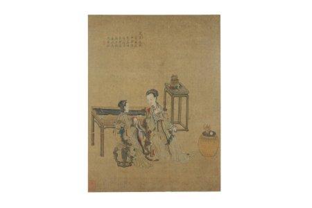 Ladies Drinking Tea
