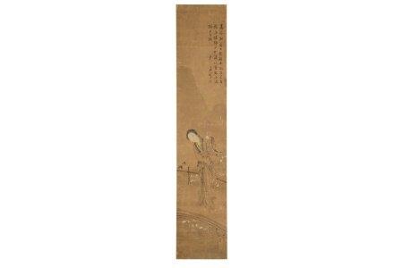 WU YUN (1811 – 1883).
