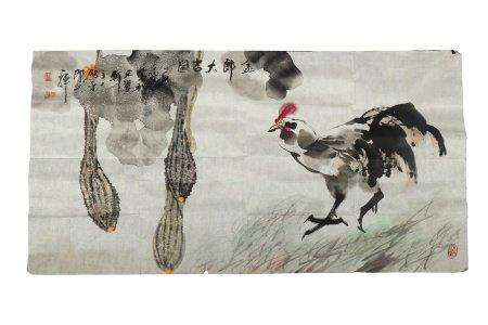 ZHOU DIANPING (1962 –).