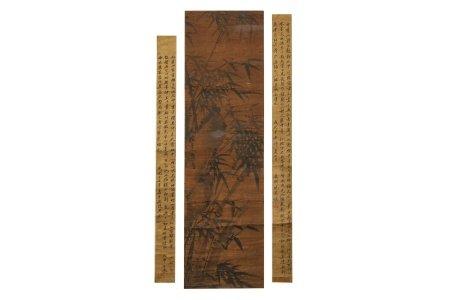 WU ZHEN (follower of, 1280 – 1354); WU KUAN (attributed to, 1435 – 1504); SHEN ZHOU (1427 – 1509).