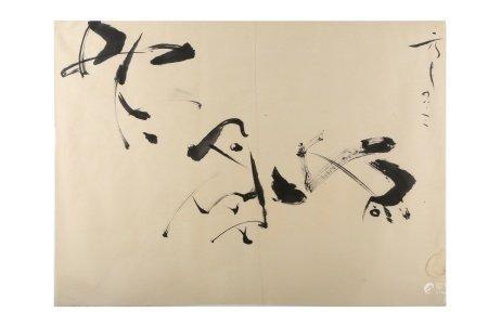 LI YUAN-CHIA (1929 – 1994).