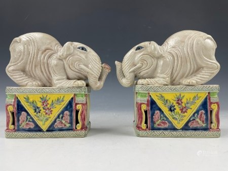 A Pair of Famille Rose Auspicious White Elephant from Republic Period