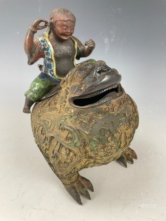 A Chinese Cloisonne Censer of Liu Hai Playing with Toad
