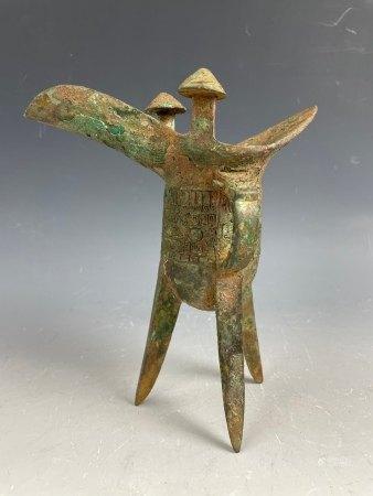 A Western Zhou Dynasty Bronze Ritual Tripod Wine Vessel