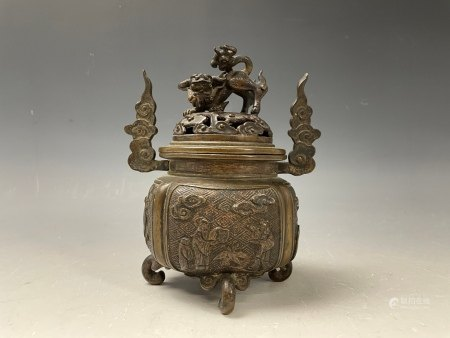 A Bronze Censer with Clouds Handles and Lion cover Xuande Mark
