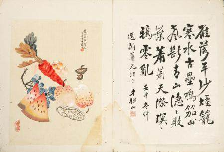 ZHU FENGSEN (1776-1832) CALLIGRAPHY AND PAINTING