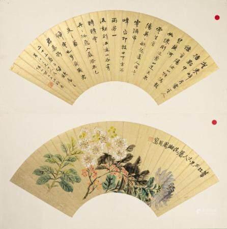 ZHOU XIAN (1820-1875), FAN PAINTING