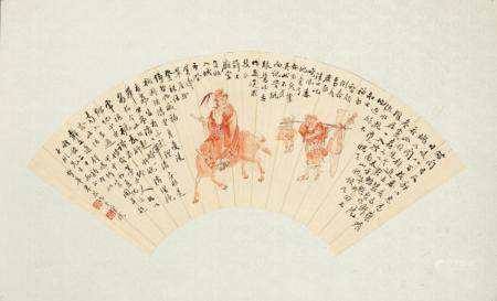 ZHU LIE (1891-1973), CALLIGRAPHY FAN PAINTING