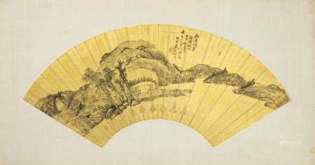 DAI YOUHENG (1823-1885), LANDSCAPE FAN PAINTING