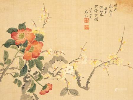 MA QUAN (QING DYNASTY) FLOWERS