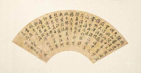 LIANG GUOCONG (QING DYNASTY), CALLIGRAPHY ON FAN