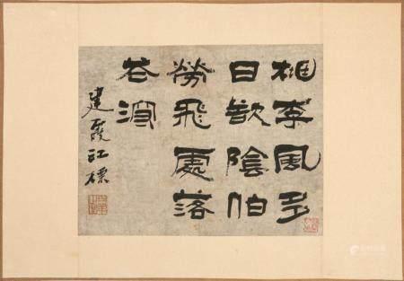 JIANG BIAO (1860-1899), CALLIGRAPHY