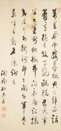 DU QIZHANG (1897-?), CALLIGRAPHY HANGING SCROLL