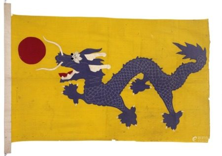 """Yellow Dragon Flag"" the Chinese official flag 1889–1912, a blue spun silk and white outline stitched dragon appliqué to yellow cloth chasing the red flaming pearl. C. 1900. 145.5×226 cm.        According to family tradition this Imperial flag was handed over to an astonished Danish witness during the upheavals of 1911 in Beijing.  Provenance: Danish private collection based on two generations' stay in China 1885–1945."