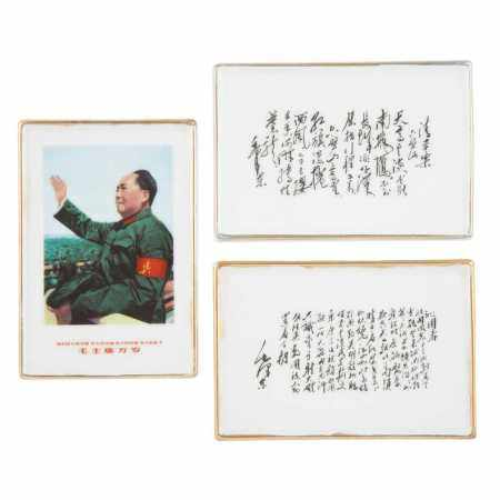 GROUP OF THREE 'MAO ZEDONG' PORCELAIN PLAQUES 20TH CENTURY