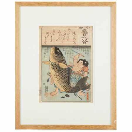 UTAGAWA HIROSHIGE (1797-1858) TWO WOODBLOCK PRINTS