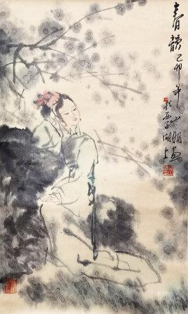 近现代 吴山明 春韵图