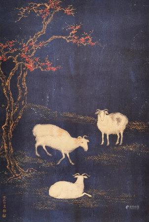 近现代 沈振麟 三羊开泰