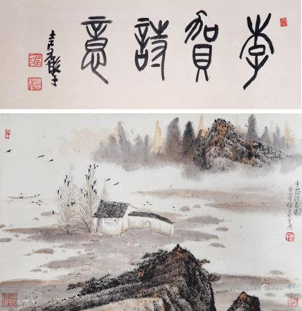 近现代 朱道平/张继謦 山水