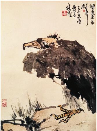 现代 潘天寿 鹰