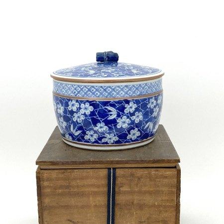 「道光年製」款 青花 梅花図 蓋盒