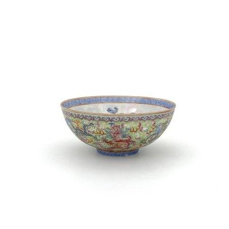 「乾隆年製」款 粉彩 龍紋 碗
