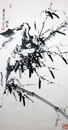 董寿平 墨竹