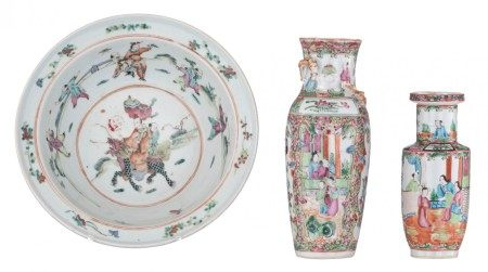 A Chinese polychrome bowl, decorated with Guanyin bringing the boys on a kilin;