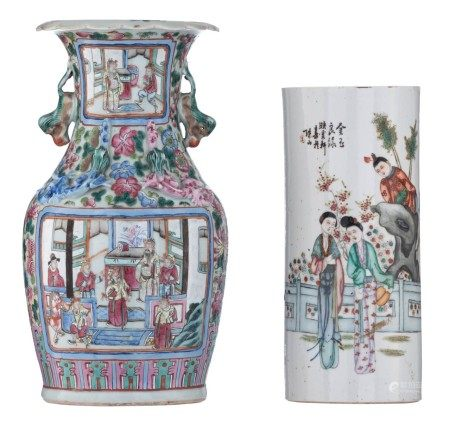 A Chinese polychrome decorated cylindrical vase, decorated with beauties and a b