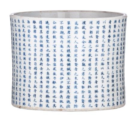 A Chinese blue and white brushpot with the text of 'Sheng Zhu De Xian Chen Song'