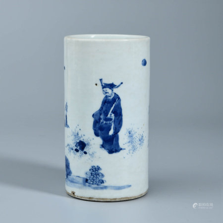 A BLUE & WHITE FIGURE BRUSH POT